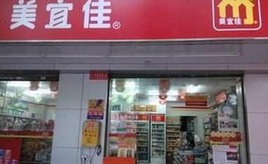 便利店的利润是多少_美宜佳便利店总投资多少钱?一年纯利润有多少-3158财富广州