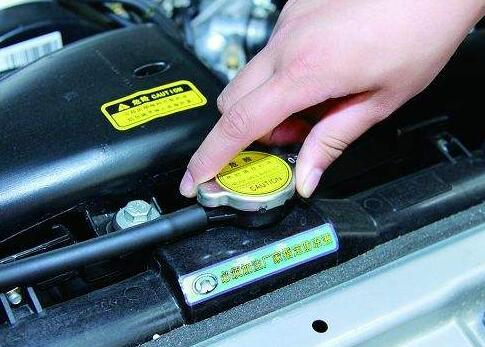 冬季保养要理性 新车两年内不需换防冻液