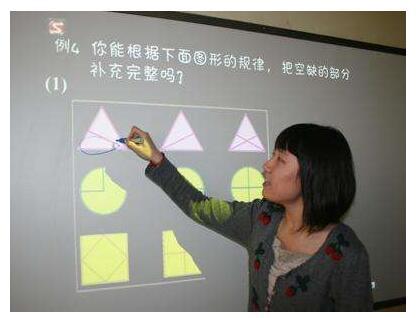 北京学而思教育费用大概是多少?