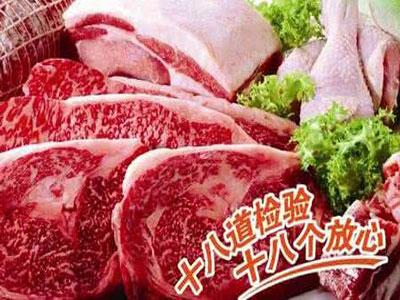 双汇冷鲜肉加盟利润如何,加盟双汇一个月纯利润有多少