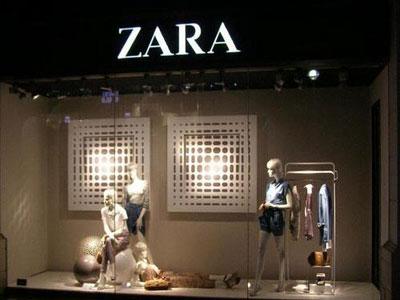 ZARA官网加盟条件是什么,ZARA官网如何申请加盟,ZARA官网,ZARA