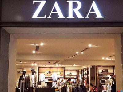 ZARA是加盟还是直营,ZARA开个加盟店需要多少资金,ZARA