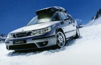 冬季保养知识分享 车主必做的事