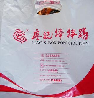 在县城开家廖记棒棒鸡加盟店需要具备什么条件?