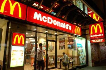 麦当劳加盟费及利润率多少?