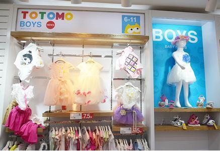 淘猫童装单店加盟需投入多少资金,淘猫童装加盟如何进货