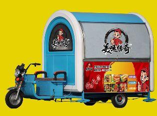 美味传奇小吃车