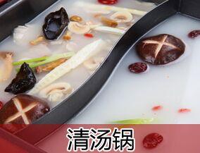 八味锅鱼火锅有哪些市场优势