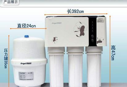 安吉尔净水器加盟政策是什么
