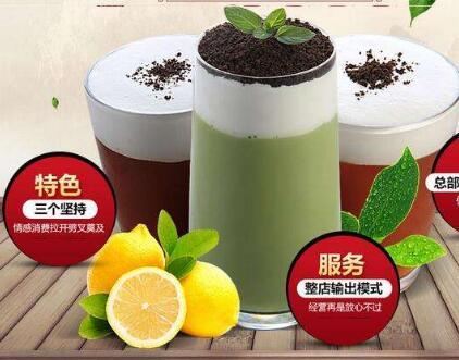rosytea茶饮加盟