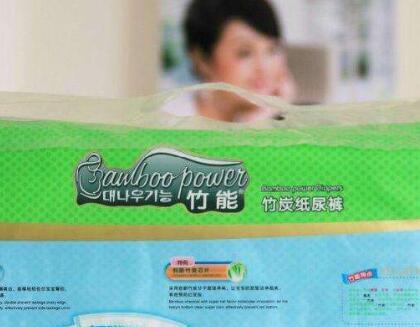 竹能纸尿裤加盟