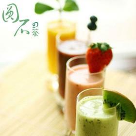 圆石的茶饮品的原料天然吗