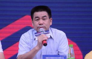 首届中国新中式红木家具大会媒体见面会