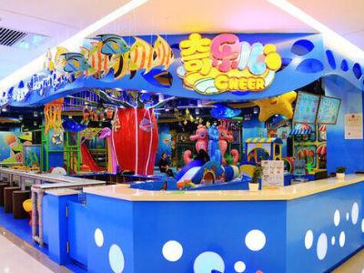 奇乐儿儿童乐园加盟总部提供哪些支持