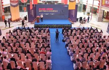 东阳红木家具博览会落幕