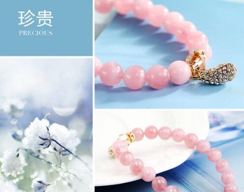 饰品的款式应结合自身的气质及服装风格