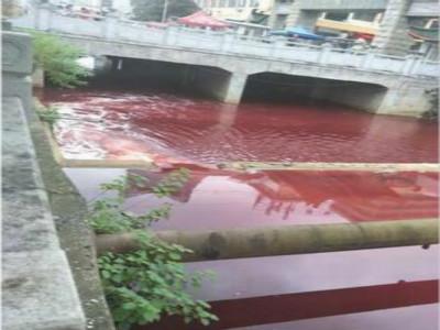 江西九江濂溪河河水为什么变红