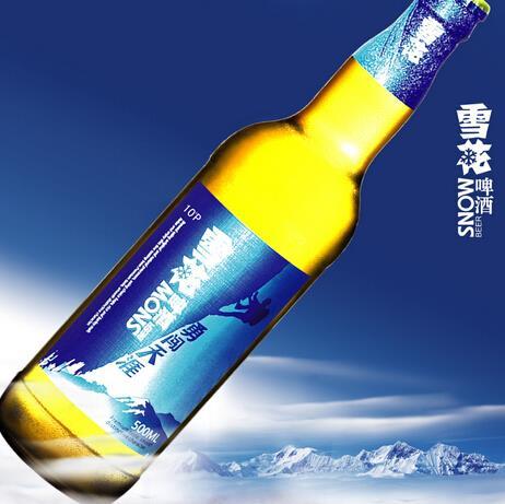 华润雪花啤酒成功历程