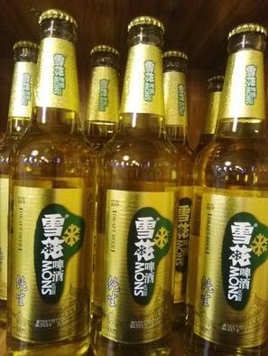 雪花啤酒好喝吗?