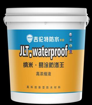吉伦特防水材料