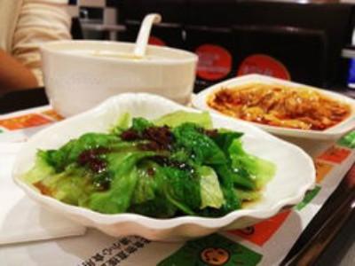 东方既白餐饮