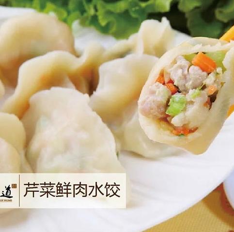 想念家的味道水饺