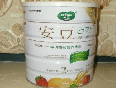 安豆米粉好不好