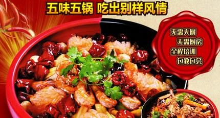 辣有道麻辣香锅的市场发展水平好不好
