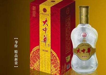 大中华酒业加盟