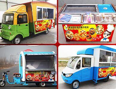 美味时代小吃车的发展前景好吗?