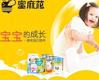 开母婴店选择哪个品牌合作比较好