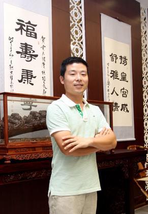 京华鸿红木家具总经理
