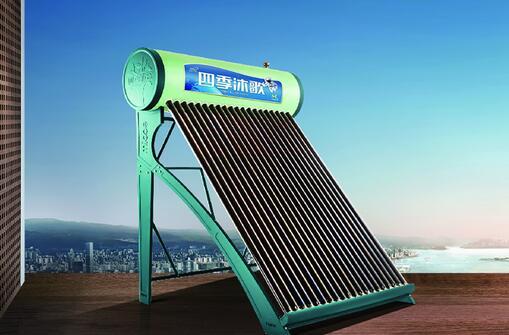 四季沐歌太阳能