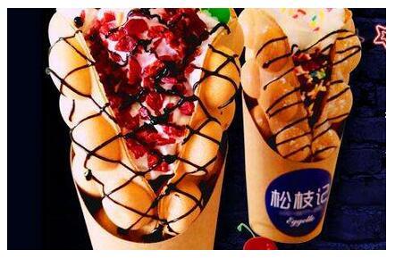 松枝记滋蛋仔冰淇淋