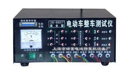 京锦电池修复