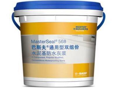巴斯夫防水涂料加盟流程及加盟优势有哪些