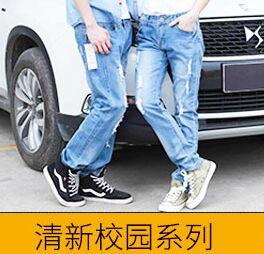 男牛仔裤品牌哪个好