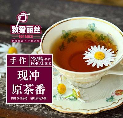 奶茶饮品加盟多少钱