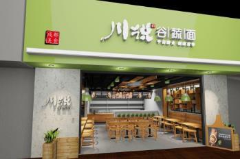 川说谷蔬面 餐饮业回归大众化
