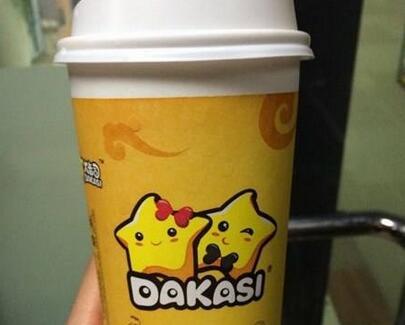 大卡司奶茶