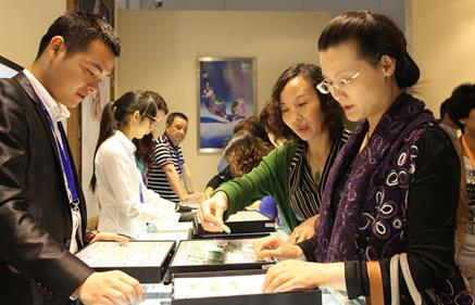 2017第十五届天津国际珠宝展