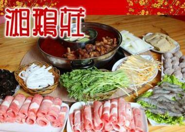 湘鹅庄火锅加盟费用具体是多少