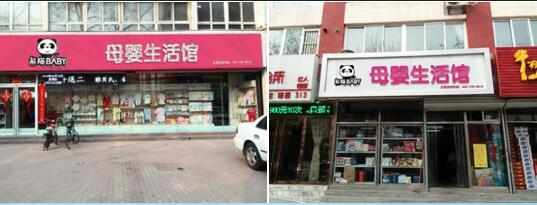 上海宝宝游泳馆连锁加盟需要哪些费用