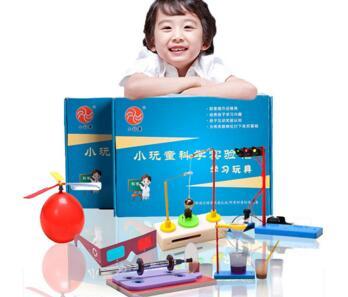 哪个玩具童车厂家做的比较好