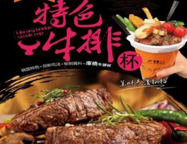 品牌资讯 >  餐饮美食 > 库桥炸鸡休闲小吃是开店好品牌吗   库桥炸鸡