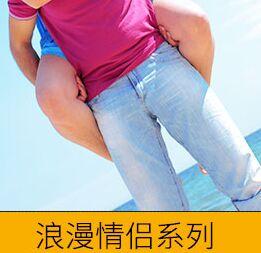 广州代理加盟牛仔裤