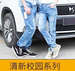 中国牛仔裤品牌排行