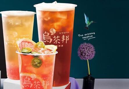 乌茶邦茶饮加盟