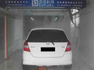 加盟迅洁洗车设备