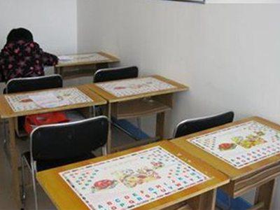 希格玛远程教育